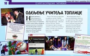 Forum BG_gimnazija_